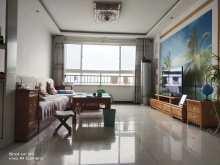 (山北)齐明天成苑3室2厅1卫133m²简单装修