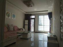 (山南)新城中央3室2厅1卫125m²精装房