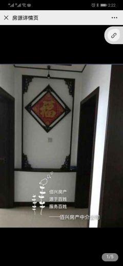 (山北)东升花苑(东升花园)3室2厅1卫128m²简单装修
