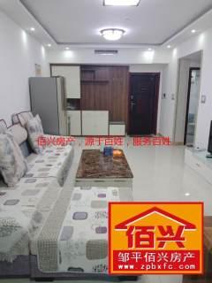 (山南)山水倾城2室2厅1卫90m²精装房