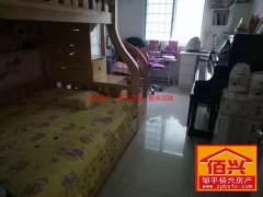 (山南)锦绣华城3室2厅1卫146.11m²精装房
