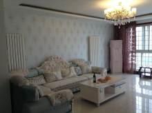 (山南)新城ZHONG央3室2厅1卫150m²精装房