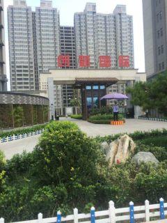 (山南)创新国际3室2厅1卫123m²简单装修,118万