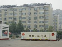 (山南)济发现代城3室2厅2卫138万168m²简单装修出售