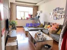 (山北)梁莹家园2室1厅1卫81万80m²简单装修出售