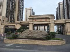 (山南)腾辉书香苑3室2厅2卫140万145m²精装房出售