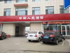 (山北)保险公司宿舍3室2厅1卫89.9万116m²简单装修出售