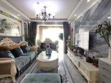 (山南)青建和泰名苑3室2厅1卫116万120m²简单装修,证过两年